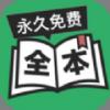 92小说网 v1.0