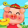 波比养猪 v1.0