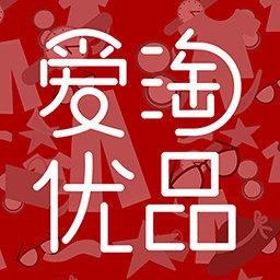爱淘优品 v1.7.14