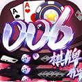 006棋牌手機版 v2.1