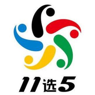 江苏11选5彩票助手