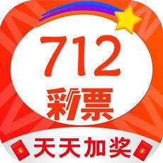 712彩票 v1.2