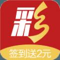 惠中彩 v1.0