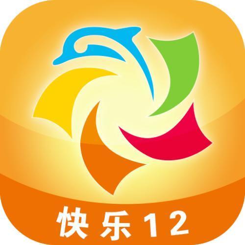 中国福利彩票四川快乐十二手机版