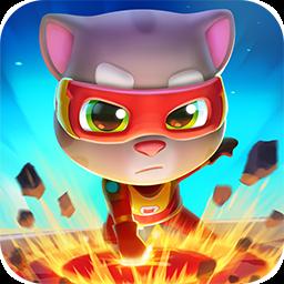 汤姆猫英雄跑酷国服破解版 v1.5.1.564