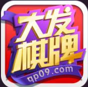 鹤城大发棋牌游戏 v4.0.3
