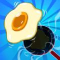 我扔鸡蛋贼6