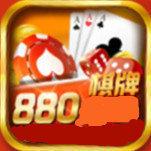 880棋牌 v4.0.3