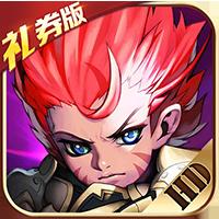 炫斗英雄君王2禮券版 v1.0