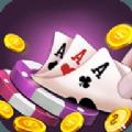贏錢棋牌 v1.1.2