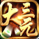 大三元棋牌娱乐中心 v3.4.4