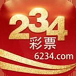 234彩票安卓版