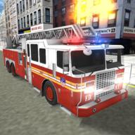 消防部队之紧急任务