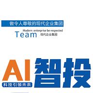 AI智投區塊鏈