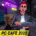 个人电脑和互联网业务3d