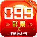 099彩票最新版 v3.0.6