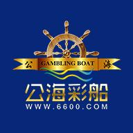 6600公海彩船 v6.6.0