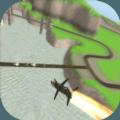 重型導彈運輸模擬
