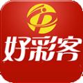 好彩客彩票767 v1.0.3
