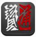歡樂暗寶棋牌 v2.0.3