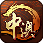中澳娛樂棋牌 v1.0.3