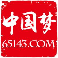 中國夢高手論壇app v4.1.2