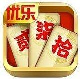 優樂湖南跑胡子手機版 v3.0
