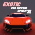 國外汽車駕駛模擬器 v1.4
