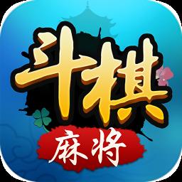 斗棋湖北麻將安卓版 v3.1