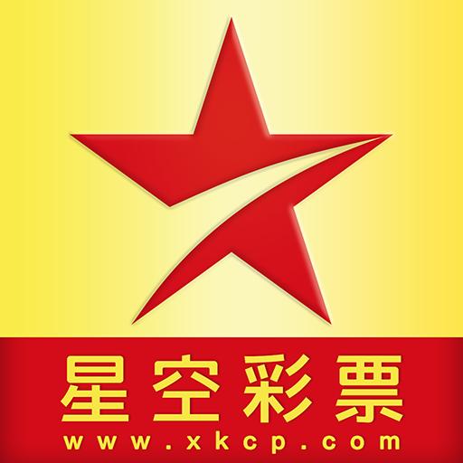 星空彩票xkcp