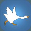 桌面大鵝模擬器 v1.0.0