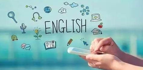 有歷年真題的英語app