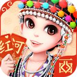 西元红河棋牌官方版