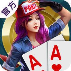 大家玩棋牌app