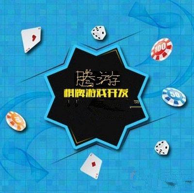 腾游棋牌游戏中心手机版