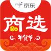 京東商選 v1.0