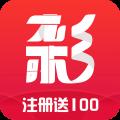彩票大廳app v9.1.1
