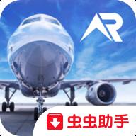 真實飛行模擬器修改版 v1.0.1