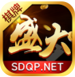 盛大棋牌app v3.0.3