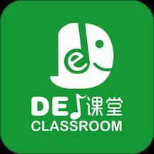 DE音樂課堂