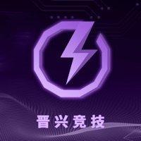 晉興競技 v1.0