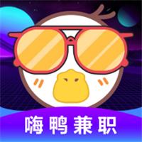 嗨鴨兼職 v1.0.0