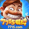 7715棋牌app v4.1