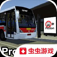 宇通巴士模擬漢化版