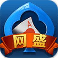 網盛棋牌官網版 v2.0