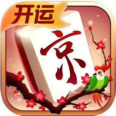 北京開運麻將安卓版 v1.1