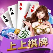 上上棋牌app v3.0.3