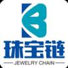珠寶鏈 v1.0.0