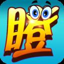 干瞪眼棋牌app v4.3.3