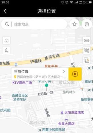 王者荣耀战区修改器2020图2